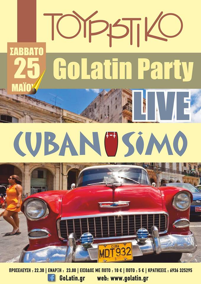 Cubanisimo - GoLatin party